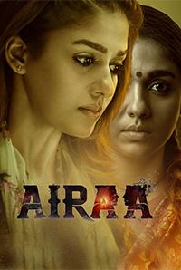 Airaa Poster