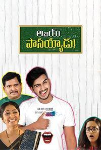Ajay Passayyadu Poster