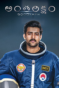 Antariksham 9000KMPH Poster