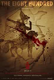 Ba Bai (2020) poster