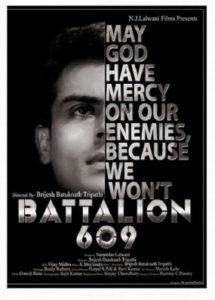 Battalion 609 Poster
