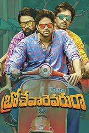 Brochevarevaru Ra movie poster