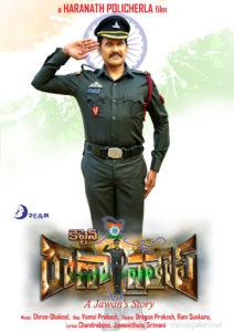Captain Rana Prathap poster