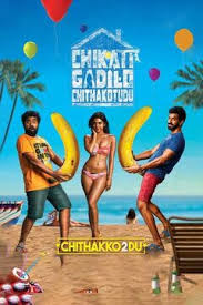 Chithakkotudu 2 movie poster