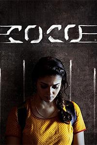 CoCo Kokila