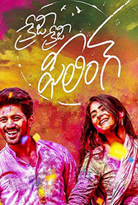 Crazy Crazy Feeling Movie Poster