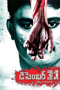December 31 movie poster