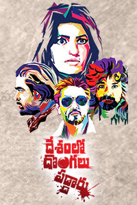 Desamlo Dongalu Paddaru Poster