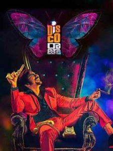 Disco Raja movie poster