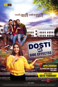 Dosti Ke Side Effectss Poster