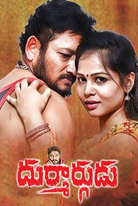Durmargudu movie poster