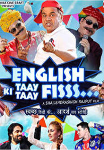 English Ki Taay Taay Fisss poster