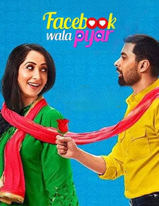 Facebook Wala Pyar Poster