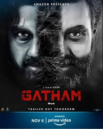 Gatham movie poster
