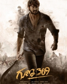 Guna 369 movie poster