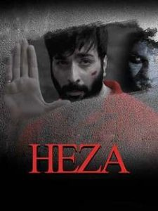 Heza movie poster