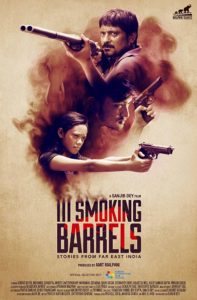 III Smoking Barrels Poster