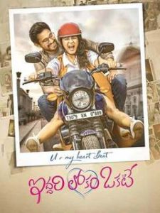 Iddari Lokam Okate movie poster