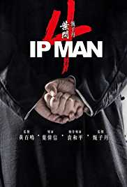 Ip Man 4 - The Finale (2019) poster