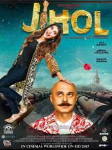 Jhol Poster