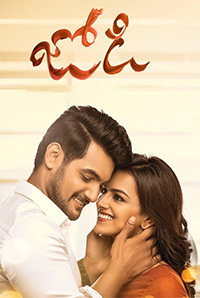 Jodi movie poster