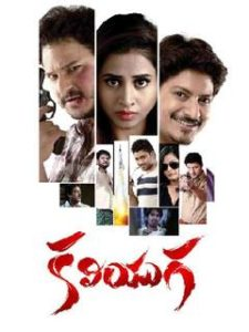 Kaliyuga movie poster