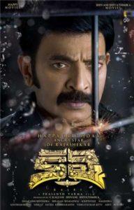 Kalki movie poster