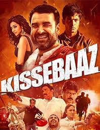 Kissebaaz movie poster