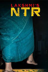Lakshmi`s NTR Poster