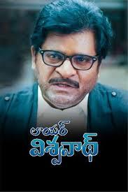Lawyer Viswanath poster