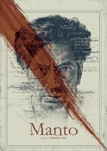 Manto Poster