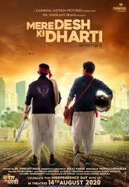 Mere Desh Ki Dharti movie poster