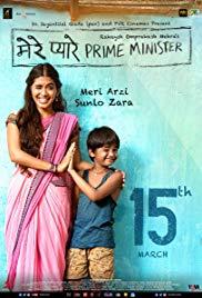 Merey Pyarey Prime Minister Poster