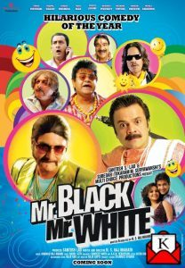 Mr. Black Mr. White 2019 poster