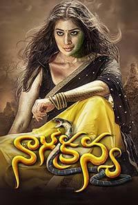 Nagakanya Poster