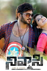 Nivaasi movie poster