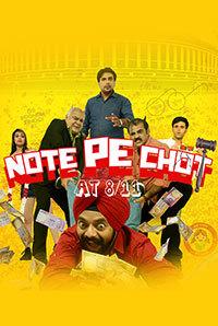 Note Pe Chot