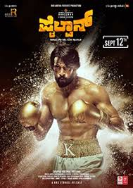 Pailwaan movie poster