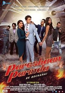 Pareshaan Parinda