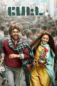 Petta Movie Poster