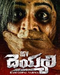 RGV Deyyam movie poster