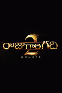 Raju Gari Gadhi 2