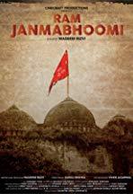 Ram Ki Janmabhoomi Poster