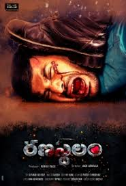 Ranasthalam movie poster