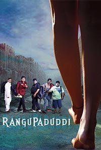 Rangupaduddi poster
