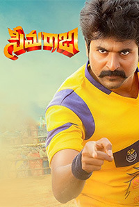 Seema Raja Poster