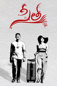 Seetha poster