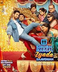 Shubh Mangal Zyada Saavdhan poster
