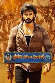 Sridevi Soda Center movie poster