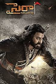 Syeraa Narasimha Reddy movie poster